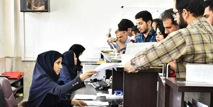 مهلت ثبت نام داوطلبان دوره های دکتری تخصصی استعداد درخشان تمدیدشد