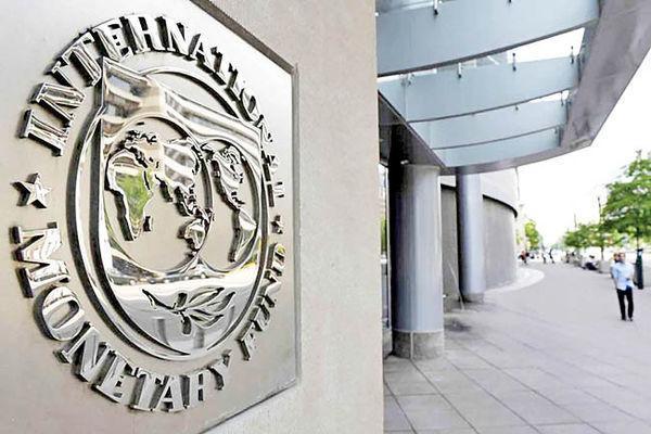 آخرین اخبار از سرنوشت پرونده وام ایران از IMF