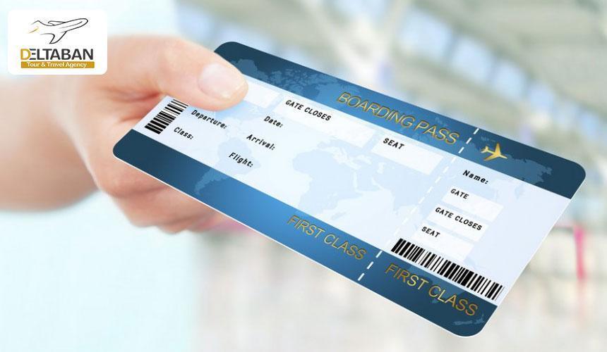 هر آنچه درباره بلیط هواپیما باید بدانید!